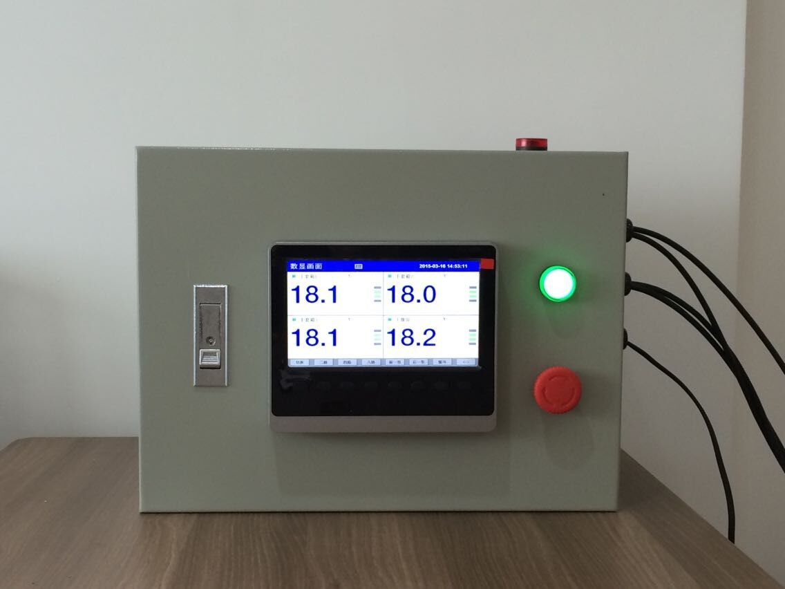 title='CST-EMS 锂电厂干燥室环境监测系统'